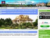 柬埔寨电子签证如何办理?