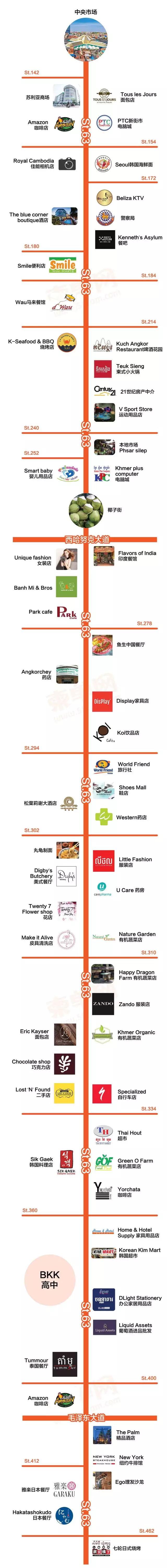 640 (2)_看图王.web.jpg